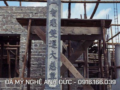 Cột đá vuông khắc Câu đối chữ Nho đẹp cho Nhà thờ